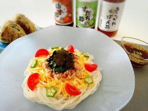 ぶっかけ素麺温玉のせ納豆バージョン